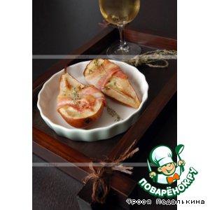 Рецепт: Груши, запеченные в беконе с тимьяном
