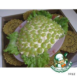 Рецепт: Салат Зелeная виноградинка