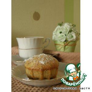 Рецепт: Творожно-маковые кексы