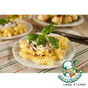 Fusilli with cheese sauce