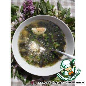 Рецепт: Витаминный суп Зарядись весной