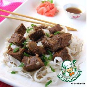 Рецепт Рисовая лапша с имбирем и нежнейшей говядиной