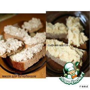 Рецепт: Бутерброды Доброе утро