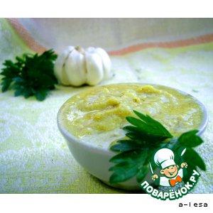 Sauce egg Caribbean
