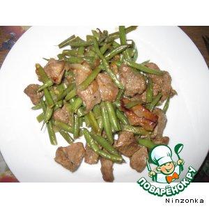 Рецепт: Тушеное мясо с зелeной фасолью