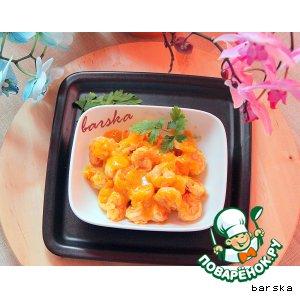 Рецепт: Креветки по-бордолезски от Ниро Вульфа