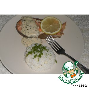 Рецепт: Семга в фольге со сливочно-пряным соусом