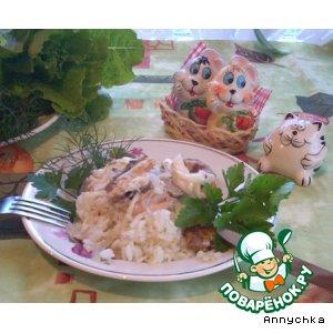 Рецепт: Рисовая запеканка с рыбой
