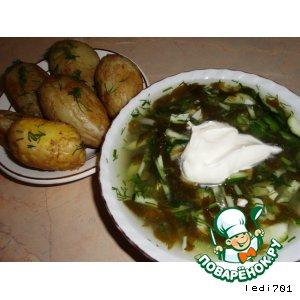 Рецепт: Холодный щавелевый суп с молодым картофелем