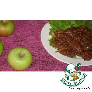 Рецепт: Куриная печень с яблочками