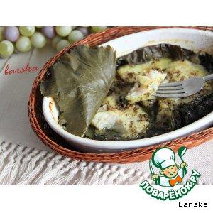 Рецепт: Филе рыбы, запечeнное в виноградных листьях