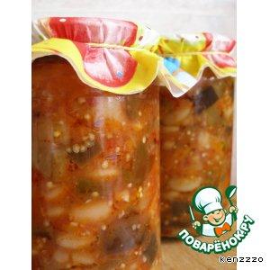 Рецепт: Салат с баклажанами и белой фасолью