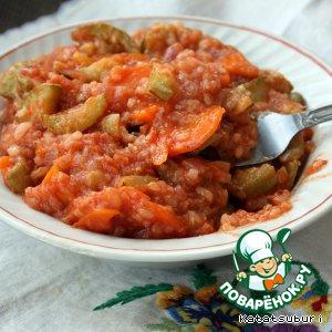 Рецепт: Овощи с рисом Завтрак домоседа