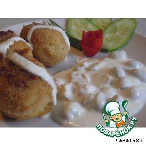 Рецепт: Картофельные шарики с грибным соусом