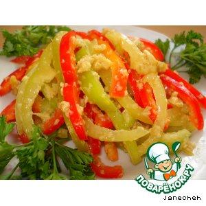 Салат из болгарского перца с оливками