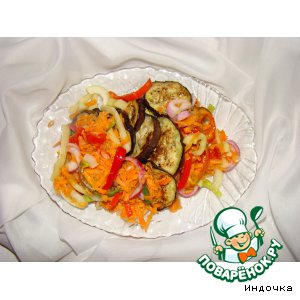 Рецепт: Салат из баклажанов Сентябрь