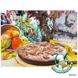 "Рецепт: Пирог ""Осенний вальс"""