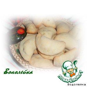 Печенье Вареники с фруктами