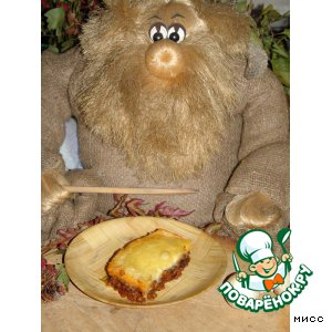 Рецепт: Пастуший пирог