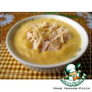 Рецепт: Суп-пюре из тыквы с курицей и сыром