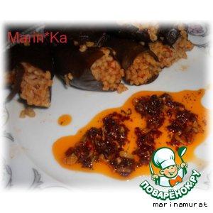 Рецепт: Долма из сушеных баклажанов с пряным соусом