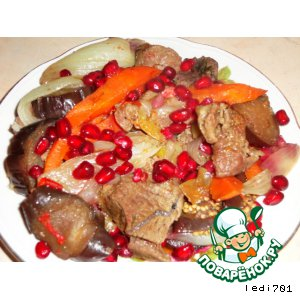 Рецепт Баранина, тушенная с овощами и гранатом