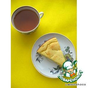 Рецепт: Бразильский кукурузный пирог