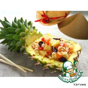 Рецепт: Вьетнамский рис с ананасом