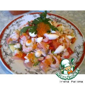 Рецепт: Новогодний салат Русалочка