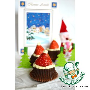 """Рецепт: Шоколадный фондан """"Шапка Деда Мороза"""""""