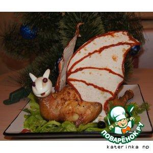 Фаршированный дракон – кулинарный рецепт