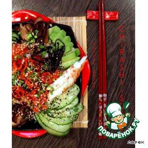 Рецепт: Чираши-суши