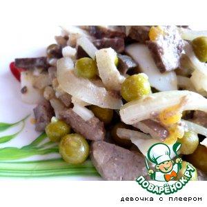 Рецепт: Пикантный салат из куриной печени