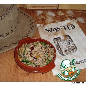 Рецепт: Салат из дикого риса