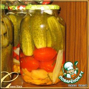 Рецепт: Ассорти овощное маринованное