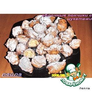 Рецепт: Яблочные пончики с цукатами