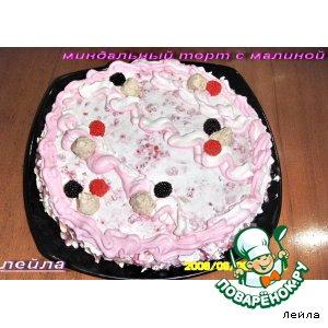 Рецепт: Миндальный торт с малиной