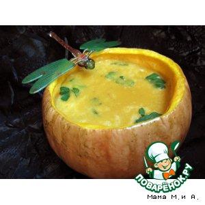 Рецепт: Крем-суп из тыквы «Осеннее настроение»