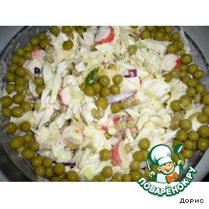 Рецепт: Салат Капустные крабы