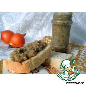 Рецепт: Соус-паштет из сушеных баклажанов