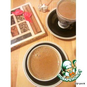 Рецепт: Масала-кофе