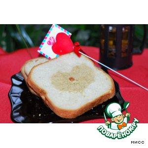 Рецепт: Хлеб Для любимого
