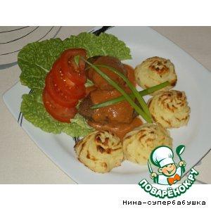 Рецепт: Зразы мясные с зеленью