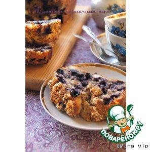 Рецепт: Банановый кекс с черникой и орехами