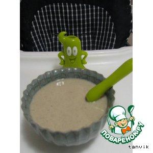 Рецепт: Баклажановый суп-пюре