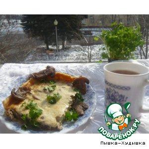 Рецепт: Французский пирог с шампиньонами