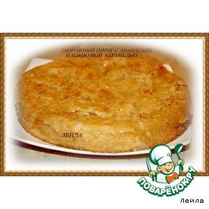 Рецепт Творожный пирог с ананасами и кокосовой карамелью