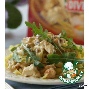 Рецепт: Тальятелле с курино-ореховым соусом