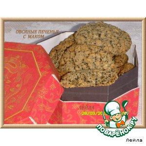 Рецепт: Овсяное печенье с маком