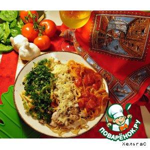 "Рецепт: Лингвини ""Вива Италия"" с соусами трeх цветов"